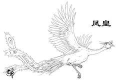 《山海经》描述:有鸟焉,其状如鸡,五采而文,名曰凤皇,首文曰德,翼文曰义,背文曰礼,膺文曰仁,腹文曰信。是鸟也,饮食自然,自歌自舞,见则天下安宁。 凤皇即凤凰,古代最有名的神兽之一