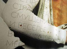 Letterhead Studio | WTF? | What the Fashion? Magazine | 2012 | Geometr Typeface.