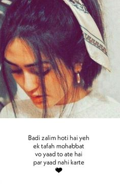 Sad Girl Quotes, True Love Quotes, Dear Diary Quotes, Profile Picture For Girls, Writers Write, Just Kidding, Reality Quotes, Poetry, Dil Se