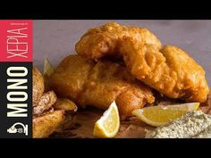 Speedy Greek fish & chips by Greek chef Akis Petretzikis. A quick easy traditional Greek recipe for the tastiest crispiest fried fish with a creamy garlic dip! Fisher, Greek Fish, Garlic Dip, Fish And Chips, Fish Dishes, Greek Recipes, Fish And Seafood, Cooking Recipes, Tasty