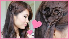 Learn how to create an easy accent heart shape braid on your hair. This hairstyle will work on medium to long hair and it's perfect for Valentine's day. I lo...