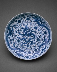 Chinese, Dish Mig dynasty (1368-1644).  Porcelain painted in underglaze blue.