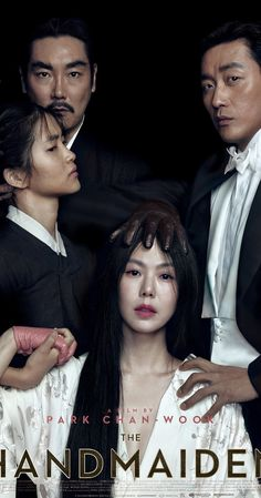 A woman is hired as a handmaiden to a Japanese heiress, but secretly she is involved in a plot to defraud her.