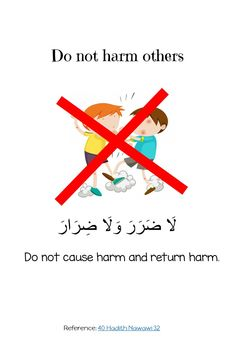 Learning Arabic MSA ( Free Printable ebook with illustrations of 16 short hadith for Kids that focuses on building good character- Do not harm others Teaching Kids Manners, Manners For Kids, Child Teaching, Islamic Books For Kids, Islam For Kids, Alphabet Activities Kindergarten, Activities For Kids, Learning Arabic, Kids Learning
