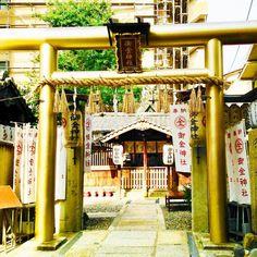 スマホのフォルダに入れるだけで効果抜群!金運アップ画像30選! Chinese Garden, Japan Photo, Simple Life Hacks, Asian Art, Happy, Ser Feliz, Being Happy