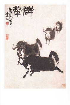 吴作人  群牦  1985年