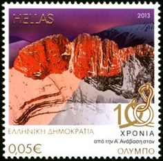 Stamp: 100 Years from Mount Olympus First Ascent (Greece) (Anniversaries and Events) Mi:GR 2581 Mount Olympus, Andorra, 20th Anniversary, Greece, Stamps, Events, Landscape, Nature, Collection