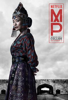 Empress Chabi from Marco Polo series