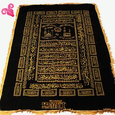 The characteristics of Xinjiang Muslim worship blanket Islamic Scripture gift Kun mosque prayer carpet pattern Kaaba