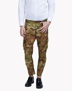 camouflage cargo pants pants Man Dsquared2