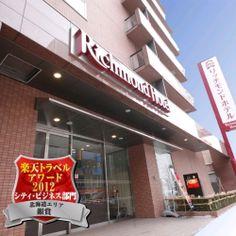 リッチモンドホテル札幌大通【楽天トラベル】 4000円 http://hotel.travel.rakuten.co.jp/hotelinfo/plan/10888?f_otona_su=1&f_static=1&f_nen1=2013&f_nen2=2013&f_teikei=quick&f_s2=0&f_s1=0&f_heya_su=1&f_tuki2=12&f_hizuke=20131230&f_tuki1=12&f_y2=0&f_y3=0&f_camp_id=2968487&f_y1=0&f_hi2=31&f_y4=0&f_syu=s-n&f_hi1=30&f_hak=1