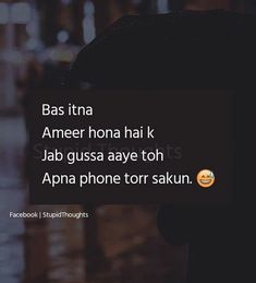 New Ideas For Quotes Love Crush Facts Weird Funny Quotes In Hindi, Stupid Quotes, Funny Attitude Quotes, Funny True Quotes, Bff Quotes, Funny Thoughts, Girly Quotes, Friendship Quotes, Love Quotes