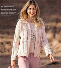 size: You need to jacket: yarn cotton, polyester; Sweater Knitting Patterns, Knitting Stitches, Crochet Beach Dress, Crochet Abbreviations, How To Purl Knit, Pink Jacket, Cozy Sweaters, Pink Tops, Cardigans For Women