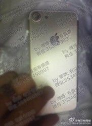 iPhone 7'den Yeni Sızıntı