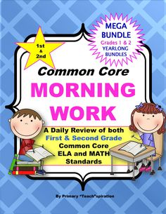 1st grade and 2nd grade.  Grab free morning work samples.
