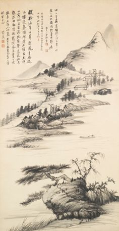 painting ||| sotheby's l15210lot83vcven Zen Painting, Chinese Landscape Painting, Japan Painting, Chinese Painting, Chinese Art, Landscape Art, Landscape Paintings, Mountain Paintings, Nature Paintings