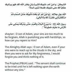 Astaghfirullah ♥ استغفر الله