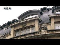 조선의 무희, 파리의 연인이 되다. 리진 (2/4) Mansions, History, The Originals, House Styles, World, Youtube, Historia, Manor Houses, Villas