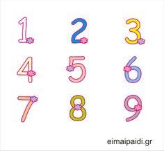 Οι αριθμοί από το 1 ως το 9-eimaipaidi.gr