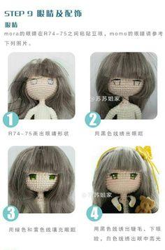 魔法娃娃 12