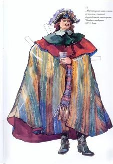 Peter I of Russia paper doll (12 of 12)
