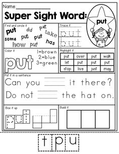 Mastering SIGHT WORDS in a variety of ways!  I love all of the interactive opportunities kids get to work on each sight word!