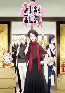Zoku Touken Ranbu Hanamaru Episode 11