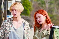 HyunA | E Dawn | Tripple H