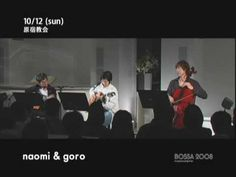"""naomi & goro """"Home Sweet Home"""" - YouTube"""