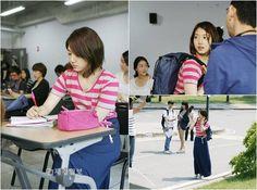 Jung Yong Hwa, Park Shin Hye, Heartstrings, Ulzzang Fashion, Pinocchio, Korean Drama, Fangirl, Romance, Kpop