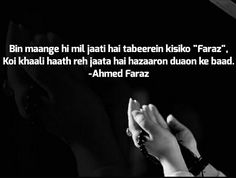 Ahmed Faraz Rumi Poetry, Poetry Hindi, Punjabi Poetry, Poetry Quotes, Hindi Quotes, Faiz Ahmed Faiz Poetry, Romantic Poems, Comfort Quotes, Gernal Knowledge