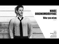Νίκος Οικονομόπουλος - Όλα για 'σένα (2007) - YouTube Ova, Greek, Music, Fictional Characters, Youtube, Musica, Musik, Greek Language, Muziek