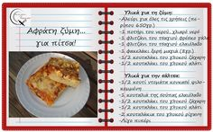Recipes From Heaven, Mashed Potatoes, French Toast, Beef, Vegetables, Breakfast, Ethnic Recipes, Party, Food Heaven