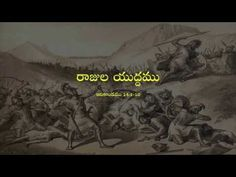 68 Best Telugu BIBLE Study - Book of Genesis images in 2019