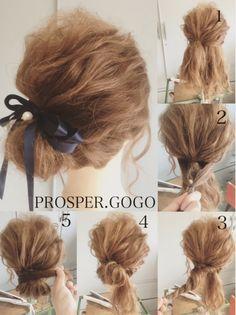 簡単♡サイド寄せお団子ヘア♪*・゚ ①耳上の髪を、全て左に寄せてゴムで結びます。 ②耳下の髪を、左右から少し取って、①の上でゴムで結んで、クルリンパします。 ③襟足の髪を左右に分けて、左側の髪をくるくるツイスト編みして、お団子を作ります。 ④残しておいた右側の髪を③のお団子に巻きつけて、ピンで固定したら完成です♡