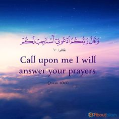 The Prophet's message is described in the Quran as mercy to all worlds. Quran Quotes Love, Quran Quotes Inspirational, Beautiful Islamic Quotes, Quran Verses About Love, Hadith Quotes, Muslim Quotes, Religious Quotes, Islamic Teachings, Islam Beliefs