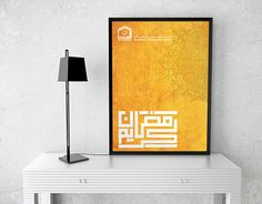 "Check out new work on my @Behance portfolio: ""Ramadan Poster""…"