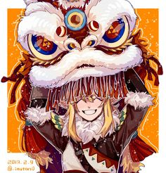 a bit late but. happy chinese new year! Character Illustration, Illustration Art, New Year Anime, Dancing Drawings, Lion Dance, Hero Time, Link Art, Legend Of Zelda Breath, Paper Artwork