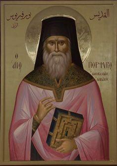 Byzantine Icons, Orthodox Christianity, Religious Icons, Jesus Loves Me, Orthodox Icons, Holy Spirit, Jesus Christ, Mona Lisa, Blessed