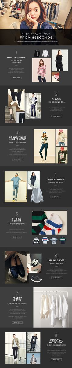 SSF SHOP - 삼성물산 패션부문 온라인 공식몰 Website Layout, Web Layout, Layout Design, Event Banner, Party Banners, Fashion Banner, Promotional Design, Poster Layout, Site Design