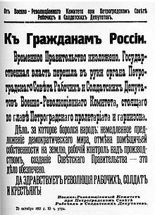 Russian Provisional Government - Wikipedia, the free encyclopedia The Bolsheviks, Russian Revolution, Social Change, Politics, Free, Bridges, Offices, October, War
