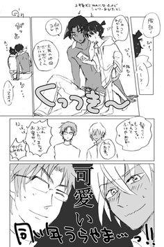Manga Detective Conan, Detective Conan Shinichi, Conan Comics, Detektif Conan, Boboiboy Anime, Anime Chibi, Yaoi Hard Manga, Anime Couple Kiss, Kids Kiss