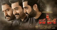 Jai Lava Kusa Movie USA Collections, Jr NTR added another feather to his cap. He is the first South Indian Actor to have three consecutive $1.5 million grossing films at USA Box Office. 'Nannaku Prematho', 'Janatha Garage' & 'Jai Lava Kusa' have done exceptionally well in the US market.