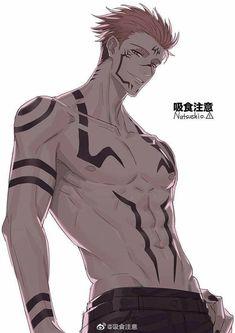 Dark Anime Guys, M Anime, Hot Anime Boy, Fanarts Anime, Cute Anime Guys, Anime Demon, Otaku Anime, Bakugou Manga, Hottest Anime Characters