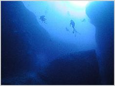 The Crevice, Guam - the beginning of the Marianas Trench.  Depth is about 150 feet.