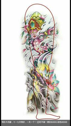 Chinese Tattoo Designs, Japanese Tattoo Art, Japanese Sleeve Tattoos, Irezumi Sleeve, Japan Tattoo Design, Full Leg Tattoos, Phoenix Dragon, Subtractive Color, Ganesha Tattoo