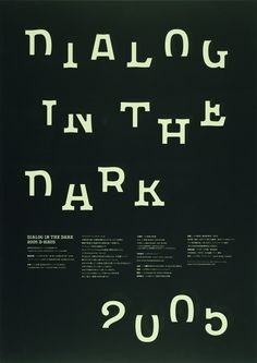 DIALOG IN THE DARK | good design company
