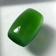 14.7 Carat 19.6x12.6 mm Natural AAA Green Serpentine Cushion Shape Cabochon #Unbranded