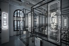 ADO culture creates a wireframe skeleton of hong kong's former central police station for inaugural exhibition Minimalist House Design, Minimalist Home Interior, Minimalist Decor, Minimalist Style, Wireframe, Display Design, Store Design, Sign Board Design, Inside Design