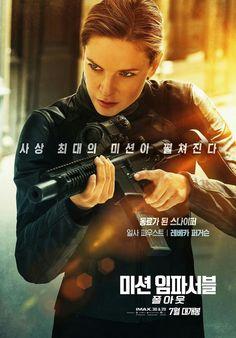 Movies, Movie Posters, Film Poster, Films, Popcorn Posters, Film Books, Movie, Film Posters, Posters